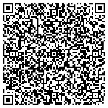 """QR-код с контактной информацией организации ООО """"Паселма"""" (PASELMA)"""