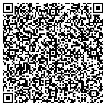 """QR-код с контактной информацией организации ООО РА """"Горизонт"""""""