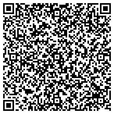 """QR-код с контактной информацией организации ООО """"ADECLUB"""""""
