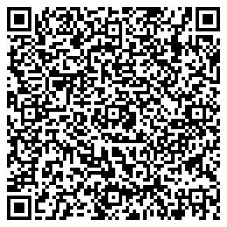 QR-код с контактной информацией организации ИП Каменный город