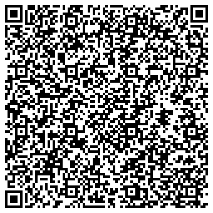 """QR-код с контактной информацией организации ИП """"Гранитный цех по изготовлению памятников"""""""