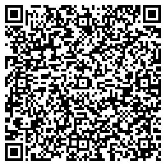 QR-код с контактной информацией организации ООО Умар Такси