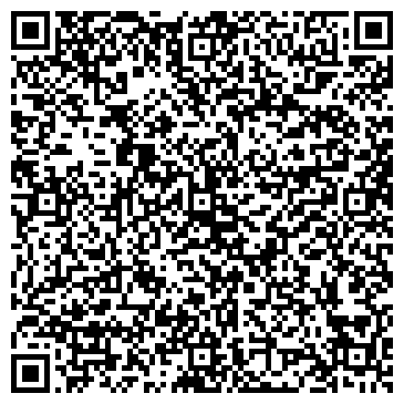QR-код с контактной информацией организации ООО ЭЛКОД