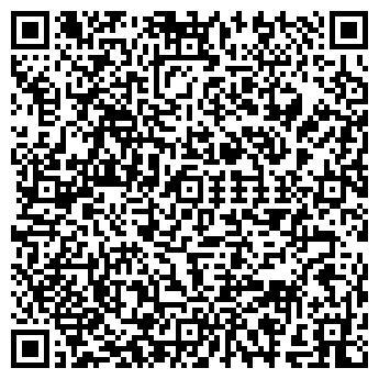 QR-код с контактной информацией организации ООО Laxar