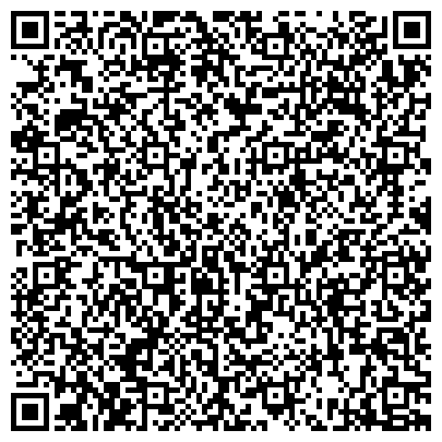QR-код с контактной информацией организации ГЕПАТОЛОГИЧЕСКИЙ ЦЕНТР НИИ