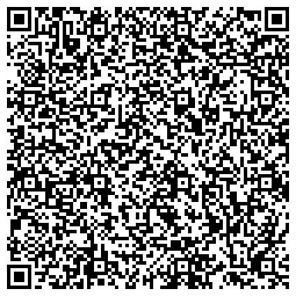 """QR-код с контактной информацией организации ООО ДНК лаборатория """"Центр установления отцовства и материнства"""""""