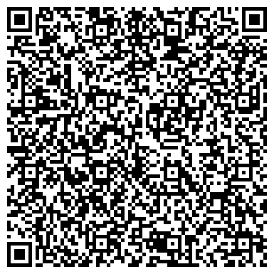 """QR-код с контактной информацией организации ООО Транспортная Компания """"Магистраль"""""""