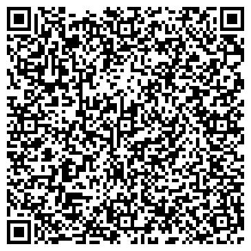 QR-код с контактной информацией организации ООО Булат-Профиль