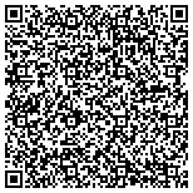 """QR-код с контактной информацией организации ООО """"Домотека маркет"""" (""""Уютный Дом"""")"""