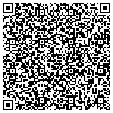 QR-код с контактной информацией организации ООО Амега-Сервис на Славянском бульваре