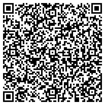 """QR-код с контактной информацией организации ООО """"Эвристика"""""""