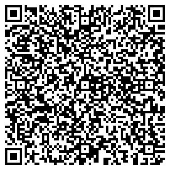 QR-код с контактной информацией организации Автодело плюс, ООО