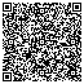 QR-код с контактной информацией организации БЕМБИ