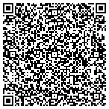 QR-код с контактной информацией организации ООО Оценочная Компания