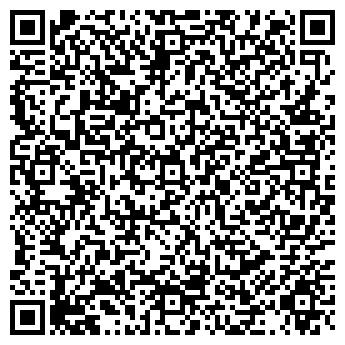 QR-код с контактной информацией организации ООО Балмолоко