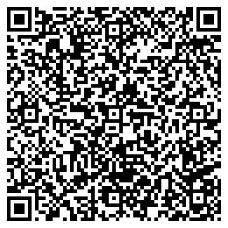 QR-код с контактной информацией организации ТОО PR MOTION