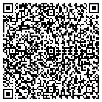 QR-код с контактной информацией организации ООО Ozon servis