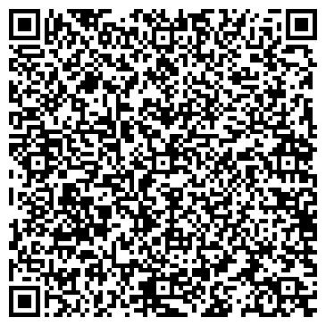 QR-код с контактной информацией организации ООО Силикатный завод