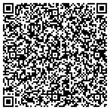 QR-код с контактной информацией организации ООО Трансдоно