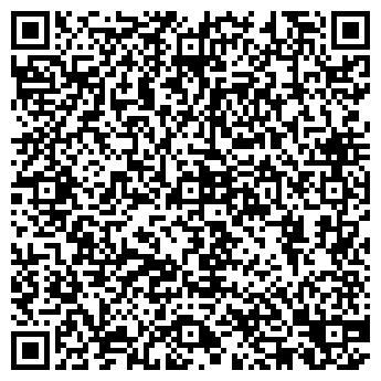 QR-код с контактной информацией организации ИП Лучший дом