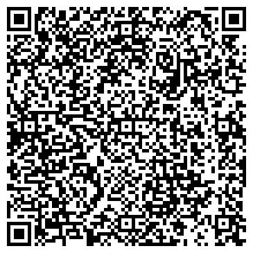 QR-код с контактной информацией организации ТОО Строй Гарант 2013