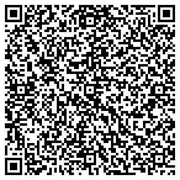 QR-код с контактной информацией организации ООО Транс Экспедиция 74