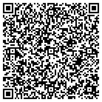 QR-код с контактной информацией организации ЧПТУП РекламикаСтрой