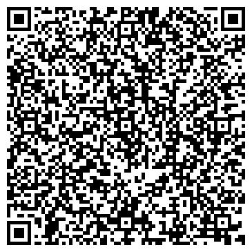 QR-код с контактной информацией организации ООО Компания «Автосервис»