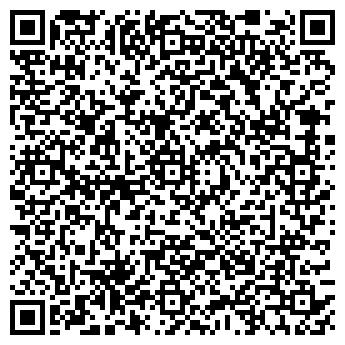 QR-код с контактной информацией организации ИП Ляпич А.С. Шлифовка полов