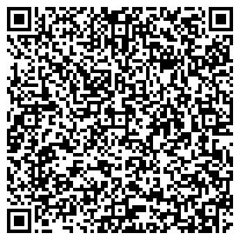 QR-код с контактной информацией организации ООО «АГС-Сервис»