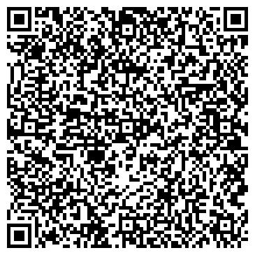 QR-код с контактной информацией организации ООО Тёплое место