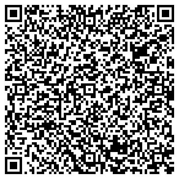 QR-код с контактной информацией организации ТОО Эиерлифт Kazakhstan