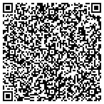"""QR-код с контактной информацией организации ООО """"Голдфон"""""""