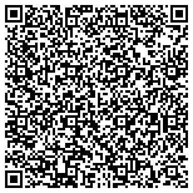 QR-код с контактной информацией организации ООО Одесский Корпоративный Компьютерный Колледж