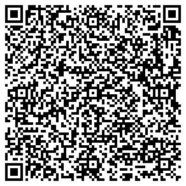 QR-код с контактной информацией организации ООО Волтон Юниверсал (Walton Universal)
