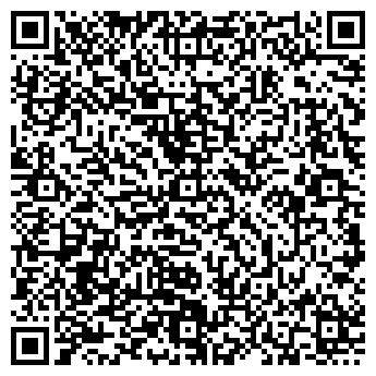 """QR-код с контактной информацией организации """"Телепрофремонт"""""""