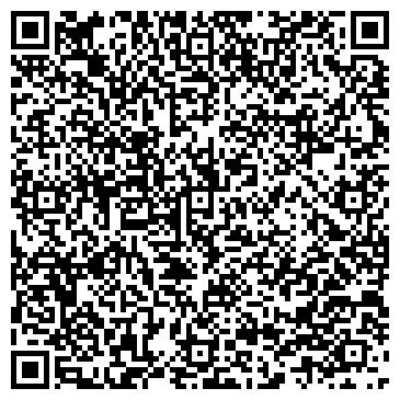 QR-код с контактной информацией организации ТОО TITEC (Титэк)