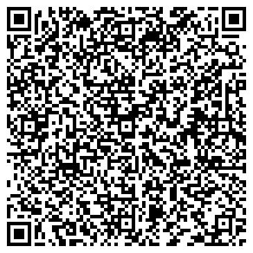 """QR-код с контактной информацией организации ТОО """"Тачголд"""" (Tuchgold)"""