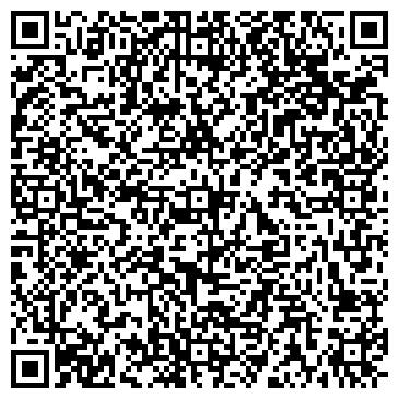 QR-код с контактной информацией организации ООО Гласс Монтаж
