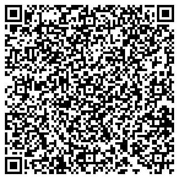 QR-код с контактной информацией организации ООО Бухгалтерская фирма