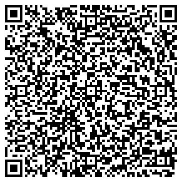 """QR-код с контактной информацией организации ООО Издательство """"КУБиК"""""""
