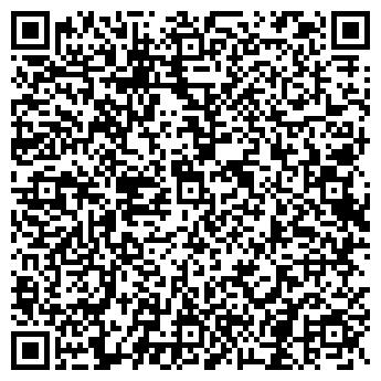 QR-код с контактной информацией организации ООО STEAMSTYLE