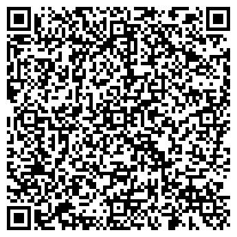 QR-код с контактной информацией организации МигСофт, ООО