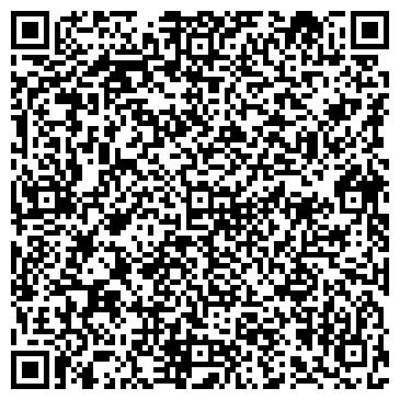 QR-код с контактной информацией организации ООО МОБИЛЬНАЯ СВЯЗЬ
