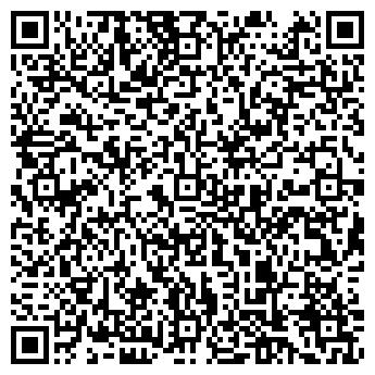 QR-код с контактной информацией организации Орал - салют