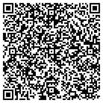 """QR-код с контактной информацией организации ООО """"Бумеранг"""""""