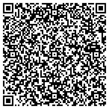 QR-код с контактной информацией организации ООО Гиада