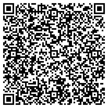 QR-код с контактной информацией организации ИП Каирхожа