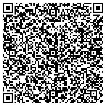 QR-код с контактной информацией организации ООО Shopmatic