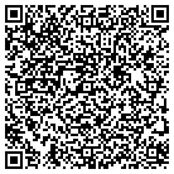 QR-код с контактной информацией организации ИП Дидык В.А. Ремонт холодильников